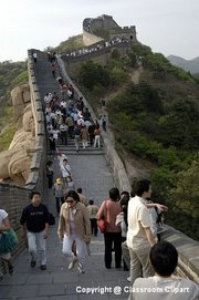Great Wall of China. Image provided by Classroom Clipart (http://classroomclipart.com)
